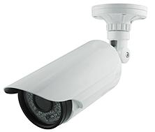 Überwachungskamera von Videocomponents